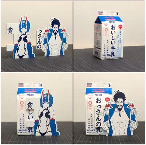 「おいしい牛乳」で創るお笑いアート