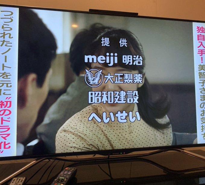 昨夜福岡で起きた奇跡(明治・大正・昭和・平成)