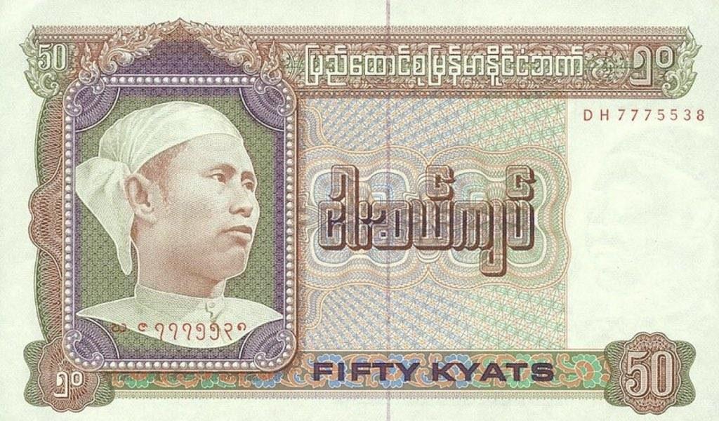 ミャンマーのお金、浜田雅功すぎ🤣