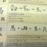 日本語を学ぶ外国人にこう言う嘘はやめてほしい
