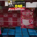 ドン・キホーテの斬新な売り方「2点目からは9,999円」