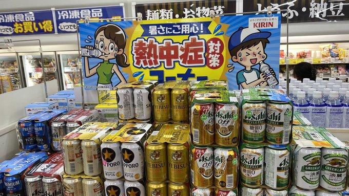 アルコールで熱中症対策の水分補給はできません。